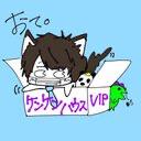 ケンケンぶぃっぷ's user icon