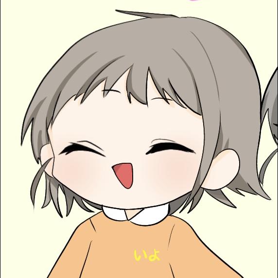 いよ🐣🛁@たいたいなのユーザーアイコン
