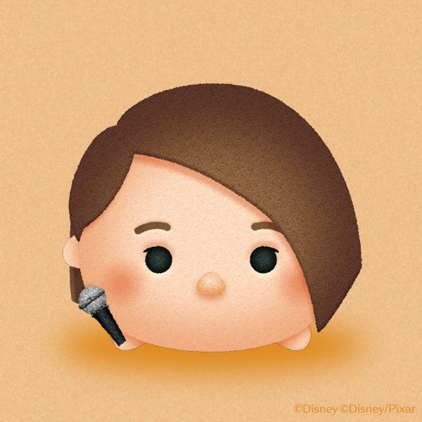 uta's user icon