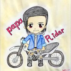 papa Rider 🏍YouTubeで旅ログやってますのユーザーアイコン