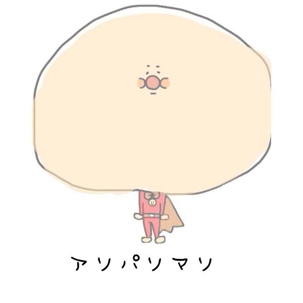 ┏(┏^o^)┓のユーザーアイコン