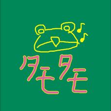 タモタモのユーザーアイコン