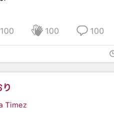 まめた 1000サウンド目指します いま45wのユーザーアイコン