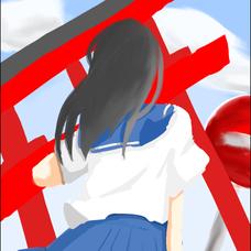 高木's user icon