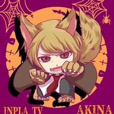 AkiNaのユーザーアイコン