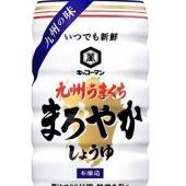九州醤油のユーザーアイコン
