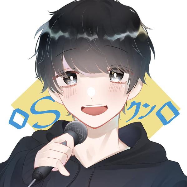 ◇Sクン◇のユーザーアイコン