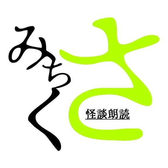 MICHIKUSAのユーザーアイコン