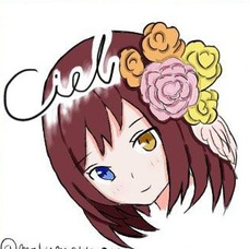 Ciel(シエル)🐿⭐@卒業まで投稿あげれないのユーザーアイコン