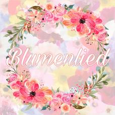 【メンバー募集中】季節×花ユニット《Blumenlied》のユーザーアイコン