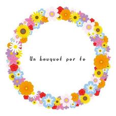 Un bouquet per te(アン ブーケ ペルテ)のユーザーアイコン