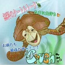 pumpkincrushのユーザーアイコン