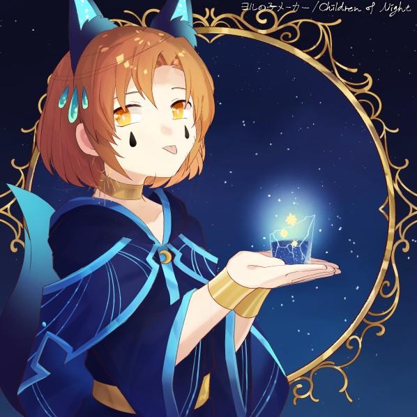 CHIHARU's user icon