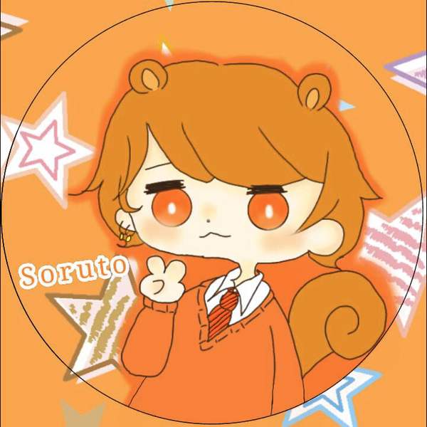 soruto.のユーザーアイコン