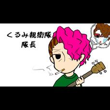 バファ(くるみ親衛隊)😈マンボウのユーザーアイコン