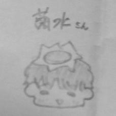 菊水のユーザーアイコン
