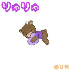 Ryu@甘党のユーザーアイコン