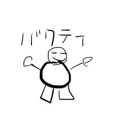 【バクティ】ぴのユーザーアイコン