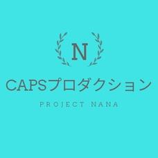 【提供:CAPSプロ】七英學園公式アカウントのユーザーアイコン