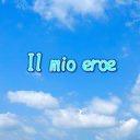 スタマイユニット『Il mio eroe』[メンバー募集中]のユーザーアイコン