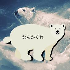 ユミツ カイのユーザーアイコン