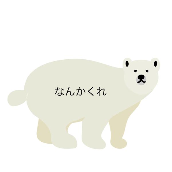 ユミツ カイ's user icon