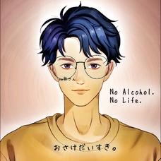 ▷Na無 (ナム・サケカス🥃)のユーザーアイコン