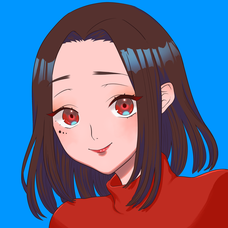 色無 椿子's user icon