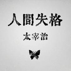 こんせんとぷらぐ's user icon