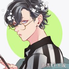 らぐ🔌's user icon