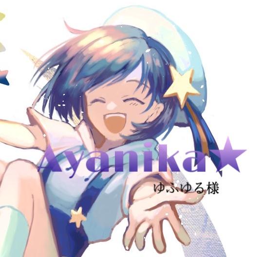 Ayanika★(彩日歌)のユーザーアイコン
