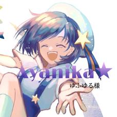 Ayanika★(彩日歌)'s user icon
