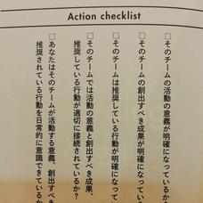 アシガルラブレターのユーザーアイコン