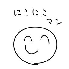 ゴリラのユーザーアイコン