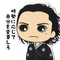 土佐藩 坂本龍馬(本人)のユーザーアイコン
