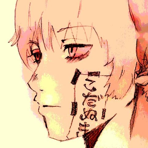 こだぬき @予告風声劇【命のゲゑム】のユーザーアイコン