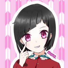 mono.のユーザーアイコン