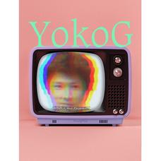 横爺(YokoG)のユーザーアイコン