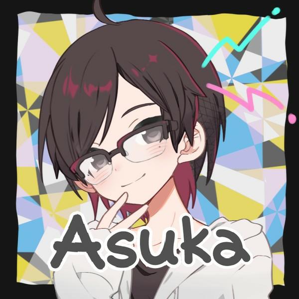 アスカのユーザーアイコン