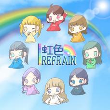 虹色REFRAINのユーザーアイコン