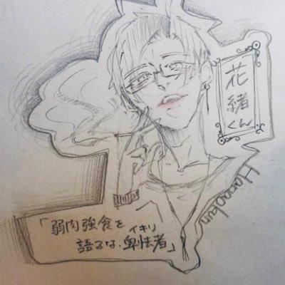 ナカタのユーザーアイコン