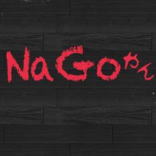 NaGoやんのユーザーアイコン