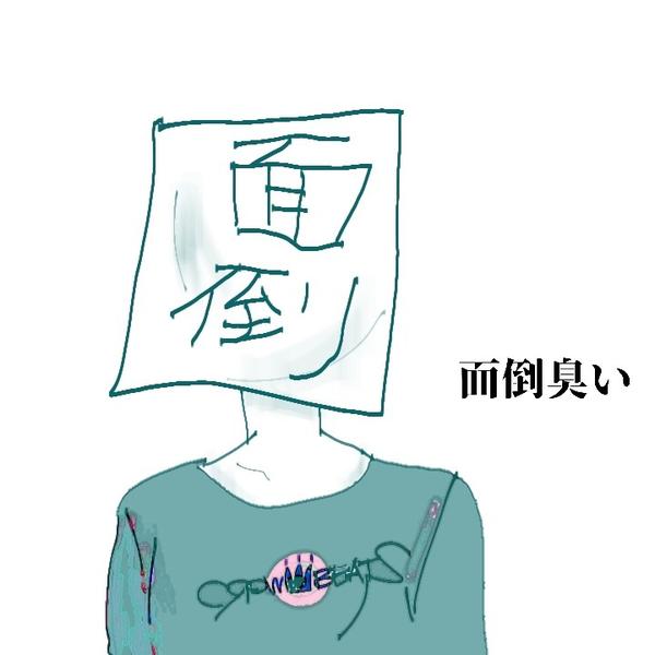 CЯOW♛︎BEATS's user icon