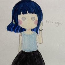 みかげ's user icon