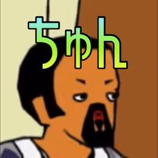 ㄘゅƕ🐦ʚⳭɞ's user icon