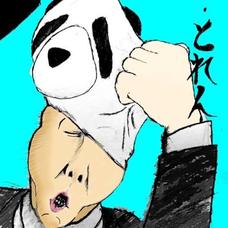 アナログパンダのユーザーアイコン