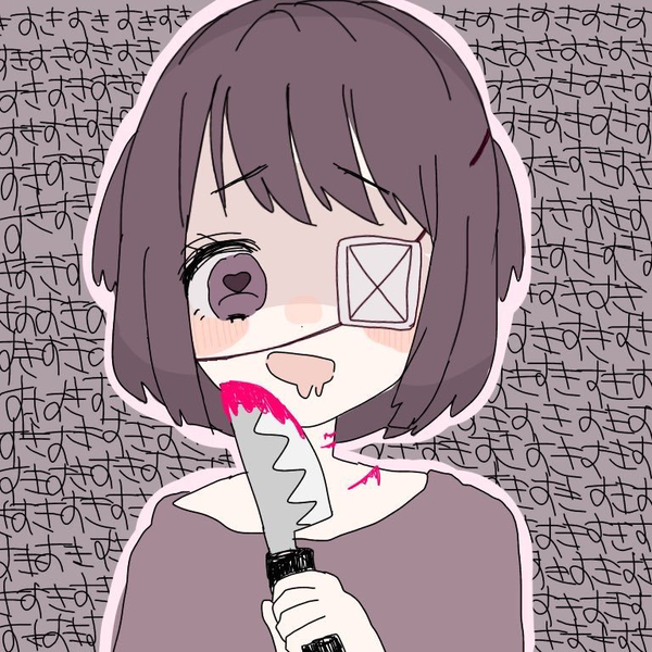 ぬのユーザーアイコン