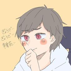 うめ太郎のユーザーアイコン