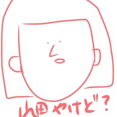 山田のユーザーアイコン