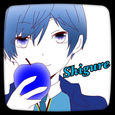 シグレのユーザーアイコン